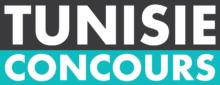 Concours en Tunisie 2020 - مناظرات الوظيفة العمومية و الخاصة  في تونس 2021