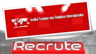 Photo of المعهد التونسي للعلاقات الدولية يبحث عن مترجمين