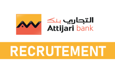 Photo of Attijari bank recrute Commercial en Agence