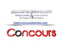 Photo of مناظرة البنك المركزي التونسي لإنتداب 65 عون في عديد الإختصاصات