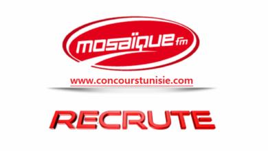 Photo of إذاعة موزايك أف أم تفتح باب الترشح للإنتداب – Mosaique FM recrute