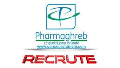 Photo of مخابر Pharmaghreb تنتدب أعوان و إطارات في عديد الإختصاصات لفائدة فروعها