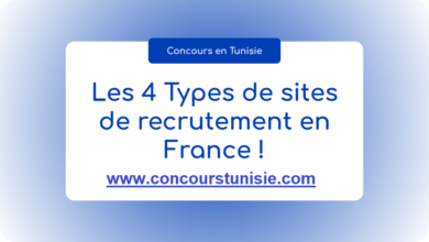 Photo of Les 4 Types de sites de recrutement en France !