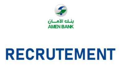 Photo of AMEN BANK recrute