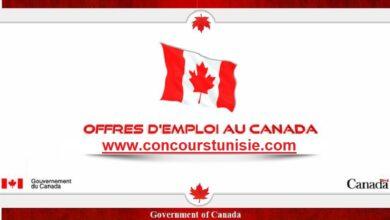 Photo of شركات كندية تنتدب عديد الاختصاصات من تونس في أكثر من مجال : آخر أجل 18 جانفي 2021 , التسجيل مجاني