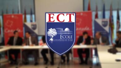 Photo of المدرسة الكندية بتونس تفتح باب الترشح لإنتداب عديد الأعوان