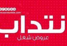 Photo of شركة الإتصالات أوريدو تفتح باب الترشح لإنتداب أعوان و إطارات في عديد الإختصاصات